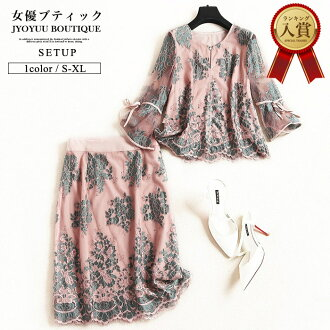 The size class reunion graduating students' party to honor teachers green that is big for white day setup suit wedding ceremony skirt set pink skirt suit blouse skirt invite suit beige concert 60s 70 generations in 30s in 40s in 50s