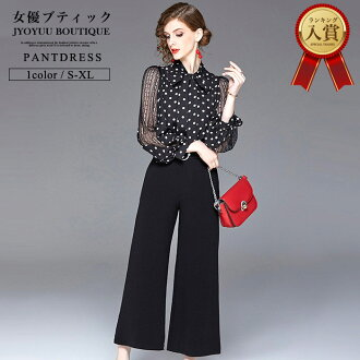The size that is big for 70 generations for concert wedding ceremony second party invite 60 generations for four circle pantdress wedding ceremony black all-in-one wedding ceremony pantdress trouser suit spring party dress 50 generations which there is a