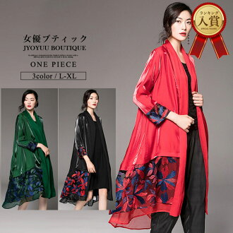 It is 70 generations for long cardigan big size Cody cancer light overcoat embroidery race coat stall shawl embroidery coat down down coat Lady's four circle figure cover ensemble bolero jacket outer 60 generations in 30s in 40s in 50s