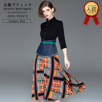 Size class reunion graduating students' party to honor teachers that is big for 50 generations for 40 generations for check formal dress dress flare dress invite dress 30 generations when there is the mi-mollet length party dress sleeve which there is a
