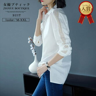 It is figure cover female office worker commuting greetings graduating students' party to honor teachers class reunion four circle Mother's Day for 70 generations for size 60 generations when a shirt Lady's embroidery blouse tops Lady's blouse race tunic
