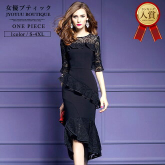 Size class reunion graduating students' party to honor teachers that is big for 50 generations for 40 generations for formal dress dress race dress mermaid dress invite dress 30 generations when there is the dress sleeve which there is the long length bl