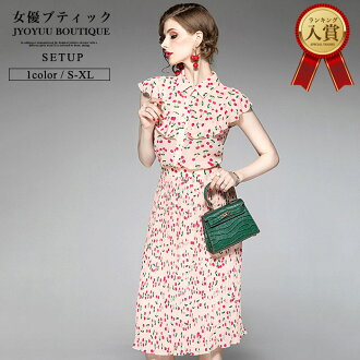 Size class reunion graduating students' party to honor teachers that is big for 70 generations for concert 60 generations for 50 generations for 40 generations for pink sleeveless tops floral design skirt beige invite suit 30 generations that there is a