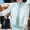 The size figure cover commuting that a cardigan wedding ceremony bolero wedding ceremony race jacket coat cape bolero poncho party outer no-collar jacket tops invite has a big