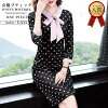 It is a concert for 50 generations for 40 generations for formal dress dress class reunion 30 generations when there is the mi-mollet length black which there is a party dress wedding ceremony dress sleeve in in the mi-mollet length sleeve which there is