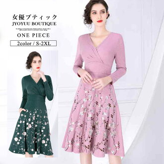 It is a class reunion graduating students' party to honor teachers long sleeve for size 60 generations when a concert wedding ceremony four circle is big for 50 generations for 40 generations for presentation dress 30 generations when there is the mi-mol