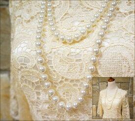 【全品10%OFFクーポン】ビッグパール2連ロングネックレス150cm ロング 結婚式 お呼ばれ パーティー 二次会 アクセサリーアクリル 12mm 人工パール ガラスパール 白 バレンタインデー ホワイトデー