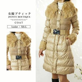 Down / down jacket / down coat / down coat ladies / down jacket / / women's / fur / fur / Fox / raccoon / poncho / Cardigan / Cape / Mouton / Bolero / body cover/large size/white/beige