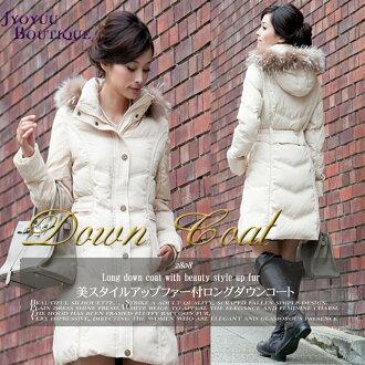 Down down jacket down coat down coat ladies down jacket down jacket women's far larger