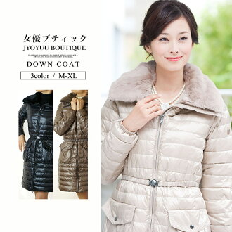 Size fur Fox poncho cape mouton bolero cardigan black beige down jacket down 532 that down coat coat jacket long coat down coat Lady's Lady's fur has a big