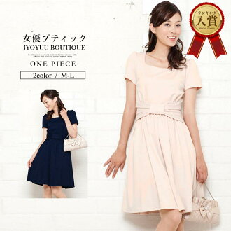 Ribbon dress dress party dress wedding ceremony four circle second party invite dress wedding ceremony medium lady's big size figure cover greetings graduating students' party to honor teachers entrance ceremony 532P26Feb16 of dignity suite good quality