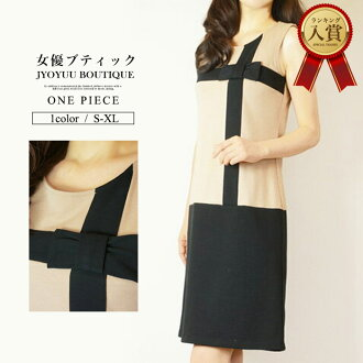 The dress size graduating students' party to honor teachers dress wedding ceremony party party dress matching girls-only gathering which dress medium length padded vest party dress knit dress invite dress four circle commuting class reunion second party