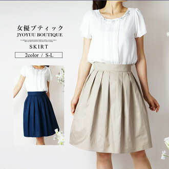 Pleated skirt knee-length one-piece dress party dress invite medium jersey four circle navy beige office commuting clothes bottoms Lady's adult refined skirt 02P26Mar16