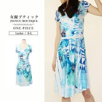 LA import aquamarine flower sublimation surplice dress party / party / invited / medium / Jersey / dress / rap / adult / classy / women's / large / floral
