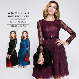 Party dress dress knit dress wedding ceremony concert presentation four circle second party total race invite medium lady's big size figure cover greetings graduating students' party to honor teachers dress