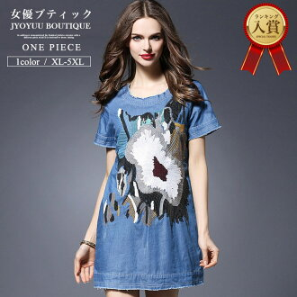 The white day 5XL size immediate delivery dress size figure cover greetings graduating students' party to honor teachers ボタニカル pattern matching girls-only gathering that denim dress denim embroidery tunic Mrs. second party invite Lady's has a big in spri