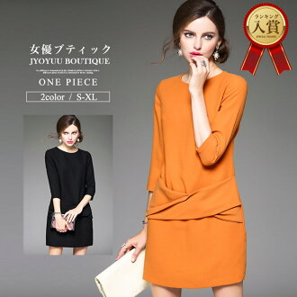 One-piece dress party knit dress terra cotta concert wedding ceremony four circle second party invite Lady's big size figure cover greetings graduating students' party to honor teachers graduation ceremony entrance ceremony Seven-Five-Three Festival matc