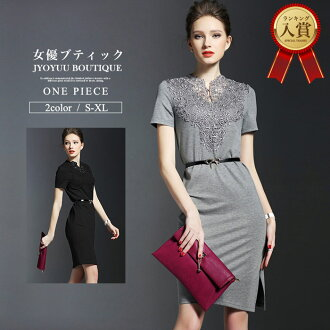 Dress knit one-piece dress party concert wedding ceremony four circle second party invite dress Lady's big size figure cover greetings graduating students' party to honor teachers matching girls-only gathering matching girls-only gathering knit dress