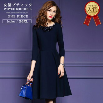 The product / outlet /B grade product which there is dress navy four circle one-piece dress party dress concert wedding ceremony four circle second party invite Lady's big size figure cover greetings graduating students' party to honor teachers entrance