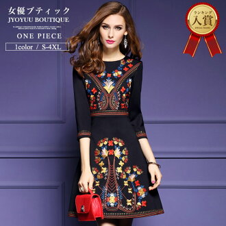The size figure cover greetings graduating students' party to honor teachers entrance ceremony suit which one-piece dress party embroidery blouse embroidery dress embroidery tunic knit dress sweater concert wedding ceremony four circle second party invit