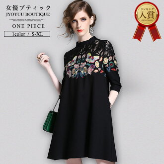 The size figure cover greetings graduating students' party to honor teachers entrance ceremony graduation ceremony that one-piece dress party dress floral design dress blouse cardigan overgarment tunic concert wedding ceremony four circle second party in