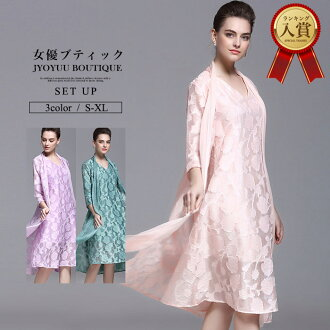It is a gift in lady's big size figure cover maternity Mother's Day in the summer a setup dress for dress knee length dress party dress embroidery dress concert wedding ceremony suit four circle second party invite 60 generations in 30s in 40s in 50s in