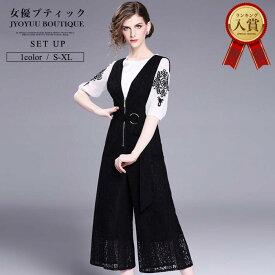 d5a61d93098ae Mサイズ即納 パンツドレス ワイドパンツ セットアップ スーツ パンツセットアップ ドレス パーティードレス オールインワン 演奏