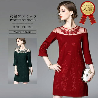 Size maternity figure cover knee-length [comfort that a dress omiyamairi dress きれいめ looking thinner office latest dress party dress wedding ceremony banquet four circle invite Lady's medium race dress in the fall and winter in 30s in 40s in 50s is big