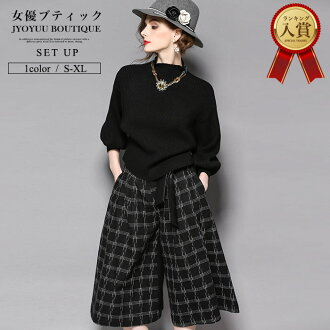 Size check figure cover greetings graduating students' party to honor teachers where setup suit trouser suit knit set party check 30s 40s 50s concert wedding ceremony four circle second party invite Lady's sweater long shot in the fall and winter is big