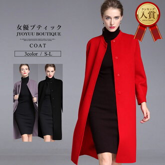Coat cashmere coat wool coat trench coat Cody cancer no-collar coat embroidery coat convertible collar coat down coat Chester coat knit long coat lady's big size poncho cape bolero cardigan