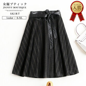 It is figure cover girls-only gathering graduating students' party to honor teachers M/L/LL size for size 60 generations when a skirt mi-mollet length flared skirt hemline skirt fish tail knee-length asymmetric long medium race invite Lady's party in 30s