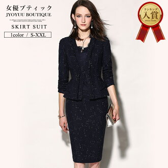 The size figure cover knee-length navy which is big for setup suit entrance ceremony graduation ceremony omiyamairi skirt suit dress party dress concert wedding ceremony four circle second party invite tight medium 60s 70 generations in the fall and wint