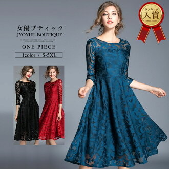 The size that dress entering a kindergarten-type dress total race dress graduation ceremony dress entrance ceremony party dress dress concert wedding ceremony four Malle in 30s in 40s in 50s has a big