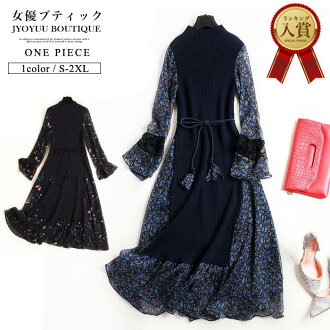 The size that knit dress different fabrics MIX dress floral design dress graduation ceremony dress entrance ceremony party dress dress concert wedding ceremony four Malle in 30s in 40s in 50s has a big in dress autumn
