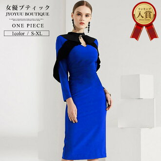 The size that dress different fabrics MIX dress entering a kindergarten-type dress total race dress graduation ceremony dress entrance ceremony party dress dress concert wedding ceremony four Malle in 30s in 40s in 50s has a big