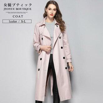 Size spring when light overcoat trench coat coat jacket Cody cancer no-collar coat convertible collar coat Chester coat knit long coat cardigan Lady's is big