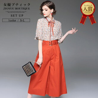 It is greetings graduating students' party to honor teachers class reunion for 70 generations for size figure cover 60 generations when total race trouser suit new work party 30s 40s 50s concert four circle second party invite lady's medium commuting is