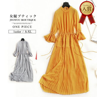 Size yellow gray class reunion graduating students' party to honor teachers that is big in spring for dress wedding ceremony dress pleats dress dress banquet party dress dress concert wedding ceremony four Malle 70 generations in 30s in 40s in 50s in 60s