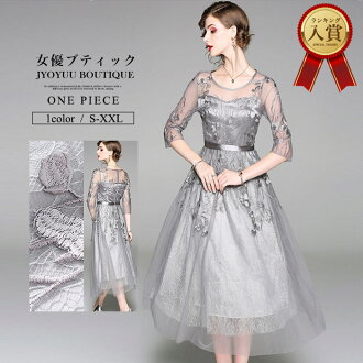 It is class reunion graduating students' party to honor teachers three-quarter sleeves for size 60 generations when a concert four circle is big for 50 generations for 40 generations for dress embroidery dress gray dress four circle party dress wedding c