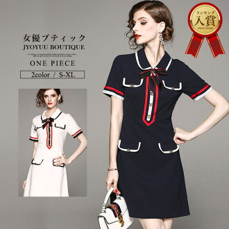 The size that is big in concert wedding ceremony autumn for 50 generations for dress 30 generations for product outlet Class B product tricolor color dress wedding ceremony dress four Marwan peace short sleeves knee length dress adult refined dress navy