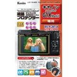送料無料!Kenko 液晶保護フィルム 液晶プロテクター Canon Powershot G1X Mark II用 KLP-CPSG1XM2