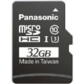 送料無料!パナソニック 32GB microSDHC UHS-I カード RP-SMGB32GJK