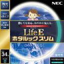 送料無料!NEC LifeE ホタルックスリム 34形 さわやかな光! 昼光色 定格寿命18,000時間スリム蛍光ランプ FHC34ED-LE-SHG