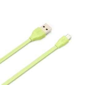 PG-MUC05M10(グリ-ン) iCharger micro USB コネクタ USB フラット
