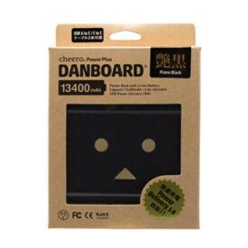 cheero Power Plus Danboard Version 13400mAh PD18W 大容量 モバイルバッテリー CHE-097