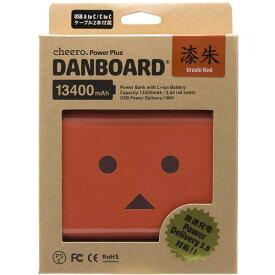 cheero Power Plus Danboard Version 13400mAh PD18W 大容量 モバイルバッテリー CHE-097 (Urushi Red)