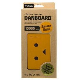 cheero Power Plus Danboard Version 10050mAh PD18W 大容量 モバイルバッテリー CHE-096 (Banana Shake)
