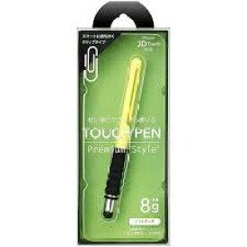 送料無料PGA Premium Style タッチペン シリコンタイプ ライムイエロー PG-TPEN15YE