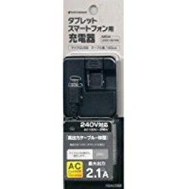 送料無料テレホンリース 充電池・充電器 RBAC082 [ブラック]