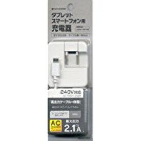 送料無料テレホンリース 充電池・充電器 RBAC083 [ホワイト]